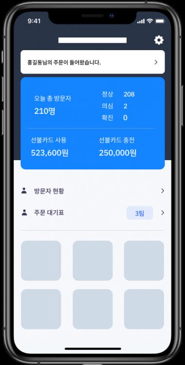 OpenTerminal-Manager-App